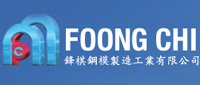 Foong Chi Mould Industries Sdn Bhd